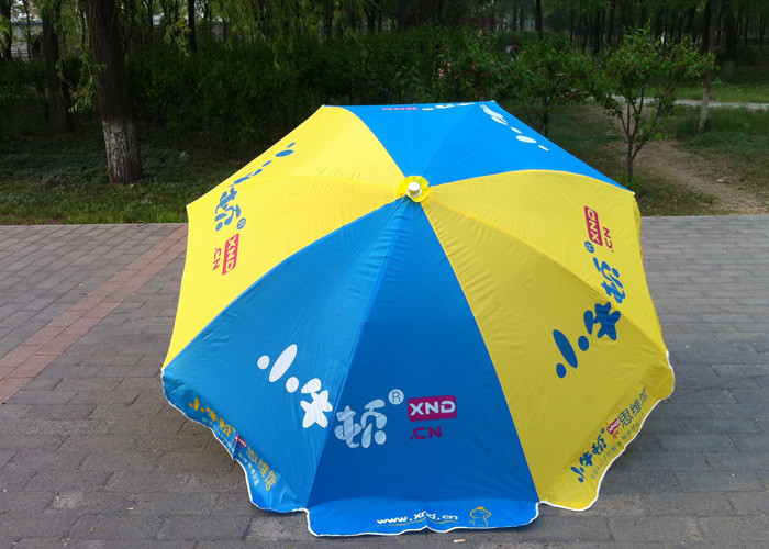 UV Blocker Portable Big Outdoor Umbrella With White Coated Metal Shaft